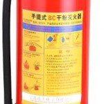 Chinese Portable Dry Chemical Fire Extinguisher BC