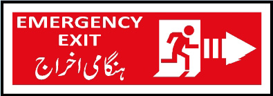 emergency-exit-right