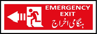 emergency-exit-left