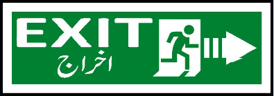 exit-right