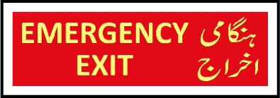 Emergency-exit-glowing