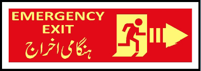 emergency-exit-right-glowing