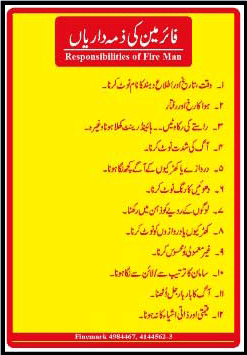 Duties Of Firemen