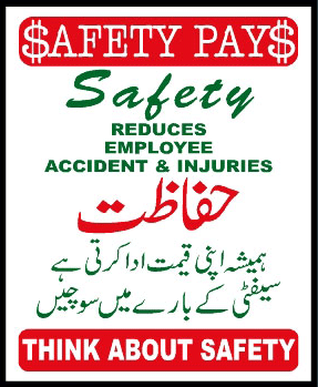 safety-reduces-employee-accident-and-injuries