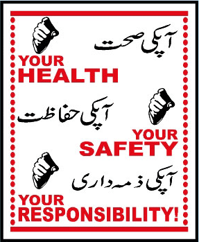 your-health-your-safety-your-responsibility