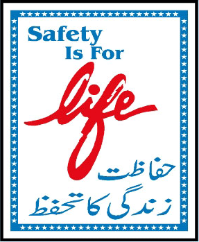 safety-is-life