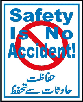 safety-is-no-accident