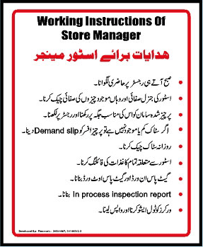 working-instructions-of-store-manager