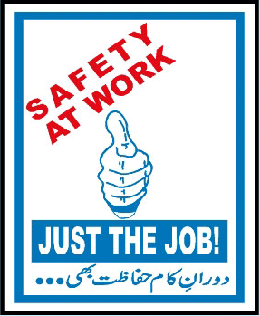 safety-at-work-just-the-job