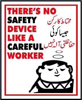 there-is-no-safety-device-like-a-careful-worker