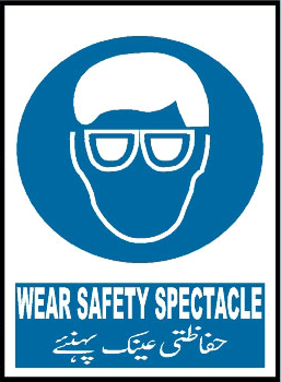 wear-safety-spectacle-mandatory