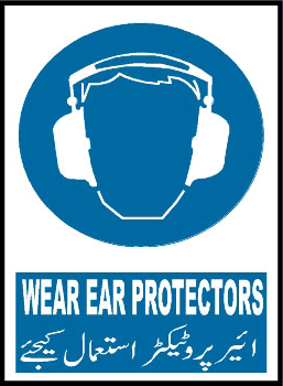 wear-ear-protectors-mandatory