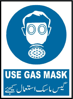 use-gas-mask-mandatory