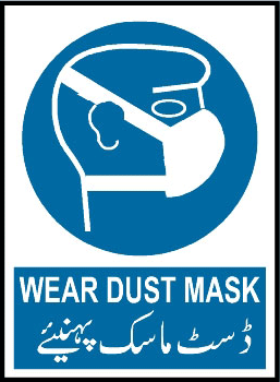 wear-dust-mask-mandatory