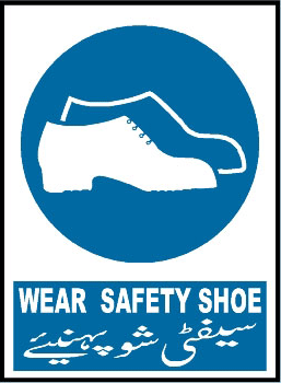 wear-safety-shoes-mandatory