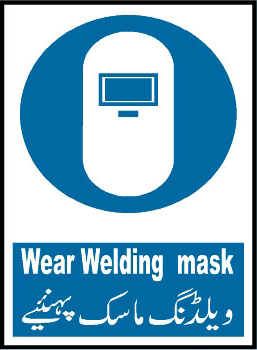 wear-welding-mask-mandatory