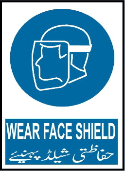 wear-face-shield-mandatory