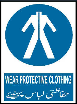 wear-protective-clothing-mandatory