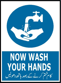now-wash-your-hands-mandatory