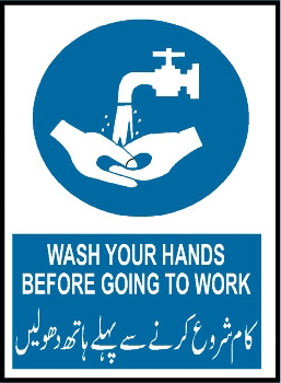 wash-your-hands-before-going-to-work