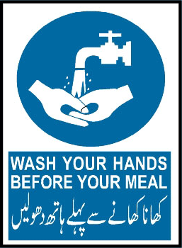 wash-your-hands-before-your-meal-mandatory
