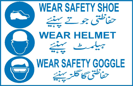 wear-safety-shoes-wear-helmet-wear-safety-goggles