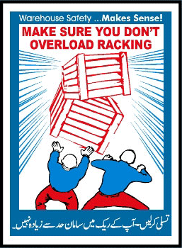 make-sure-you-dont-overload-racking