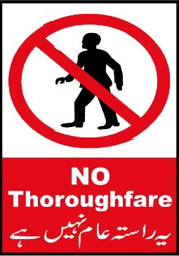 no-thoroughfare