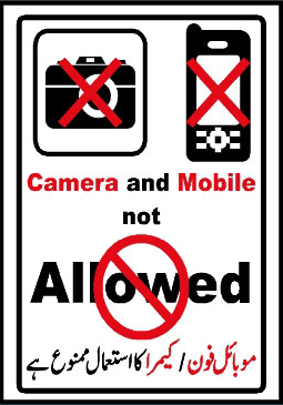 camera-and-mobile-not-allowed