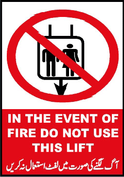 in-the-event-of-fire-do-not-use-this-lift