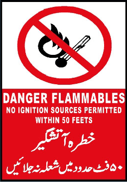 danger-flammables-no-ignition-sources-permitted-within-50-feets