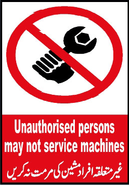 unauthorized-persons-may-not-service-machines