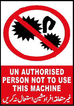 UN-authorized-person-not-to-use-this-machine