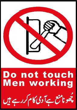 do-not-touch-men-working