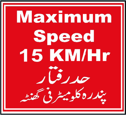 maximum-speed-15-km/hr