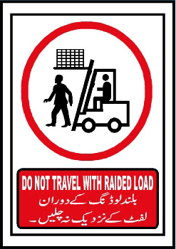 do not travel with raided load