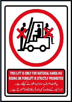 this lift is only for material handling