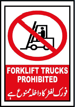 forklift trucks prohibited