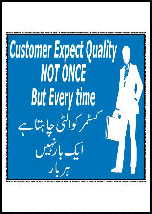 customer-expect-quality-not-once-but-every-time
