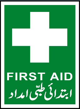 First Aid English Urdu