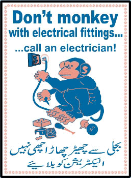 dont-monkey-with-electrical-fittings-call-an-electrician