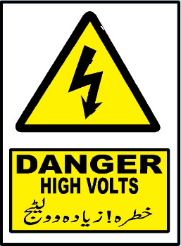 danger-high-volts
