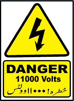 danger-11000-volts