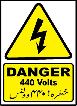 danger-440-volts