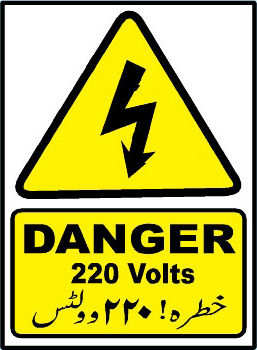 danger-220-volts