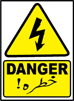 danger-electric