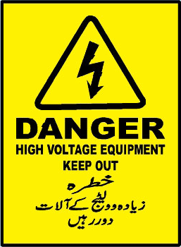 danger-high-voltage-equipment-keep-out