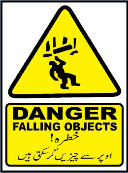 danger-falling-objects