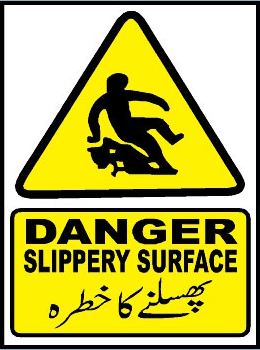 danger-slippery-surface