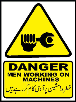 danger-men-working-on-machines